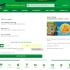 Espaço do Leitor: Uma Experiência de Sucesso com o Greenpanthera